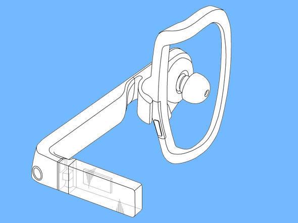 Óculos inteligentes da Samsung, apelidados de Galaxy Glass. Foto: Reprodução.